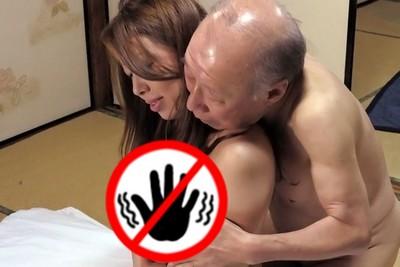 A片商誠徵「70歲UP男優」!入選條件生殖器必須很活潑