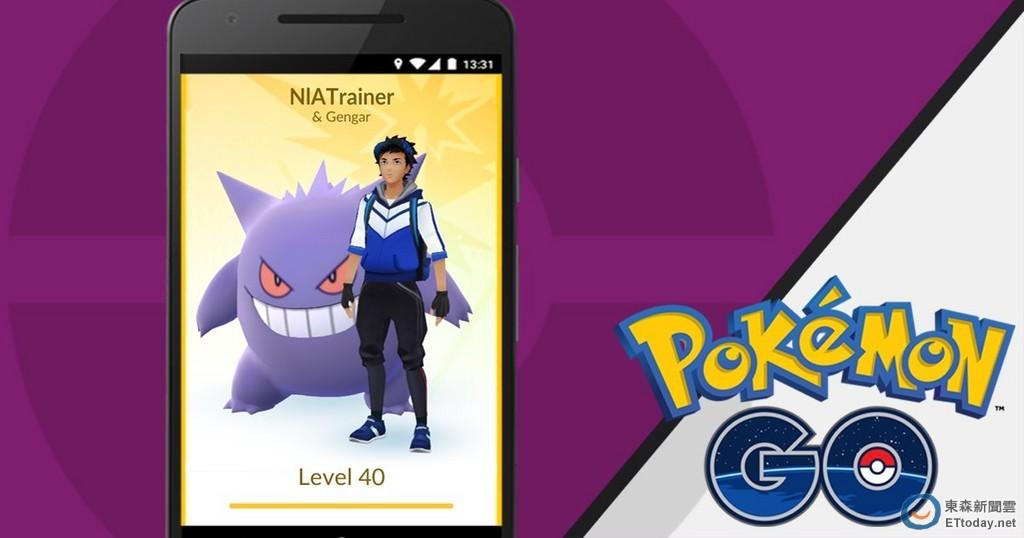鬼系寶可夢滿街跑?《Pokémon Go》限時活動即將開放