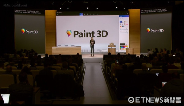 Win10 Creators Update 明年初上線,內含小畫家 3D 等新功能。(圖/翻攝自官網)