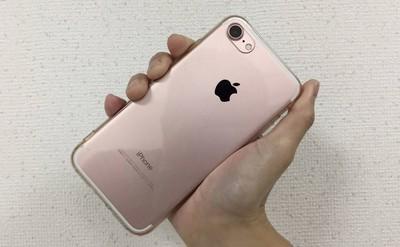多款手機輻射超標 iPhone7最嚴重
