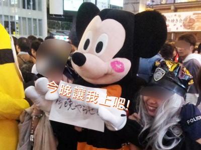 「今晚讓我上吧!」日本萬聖節竟淪為國定約砲日?