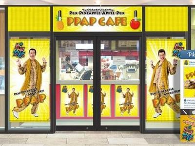 晴空塔限定「PPAP咖啡廳」!被PIKO太郎包圍怎覺得高興不起來?