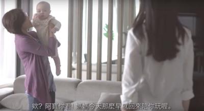 尿布廣告被罵翻「小孩沒爸喔?」