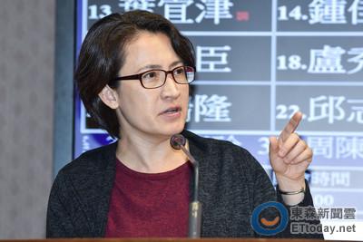 蕭美琴宣布接受花蓮區域立委徵召