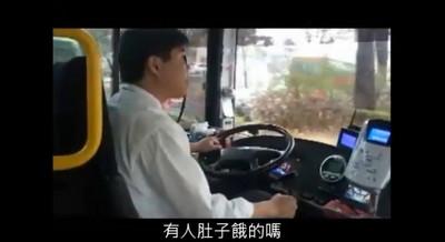 台中「歡樂司機」吳旻璁:下一站朝馬,朝你馬!