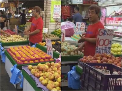 台南PSY大叔賣水果!網瘋:超洗腦