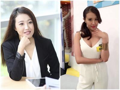 訪/把妹學得來嗎?台灣第一位「約會女教練」荷希:肥宅有救!
