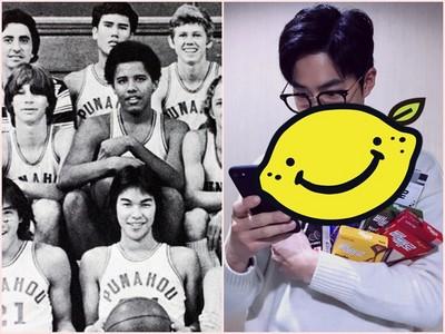 這是歐巴馬高中籃球照,左下角的同學…「歐巴」是你嗎?