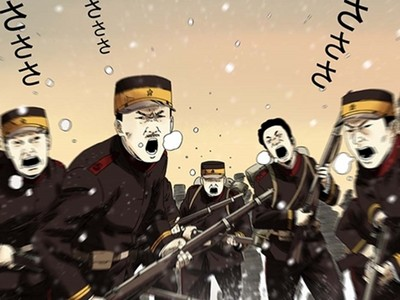 【國魂】第二話│初次見面│突擊...逆襲?!