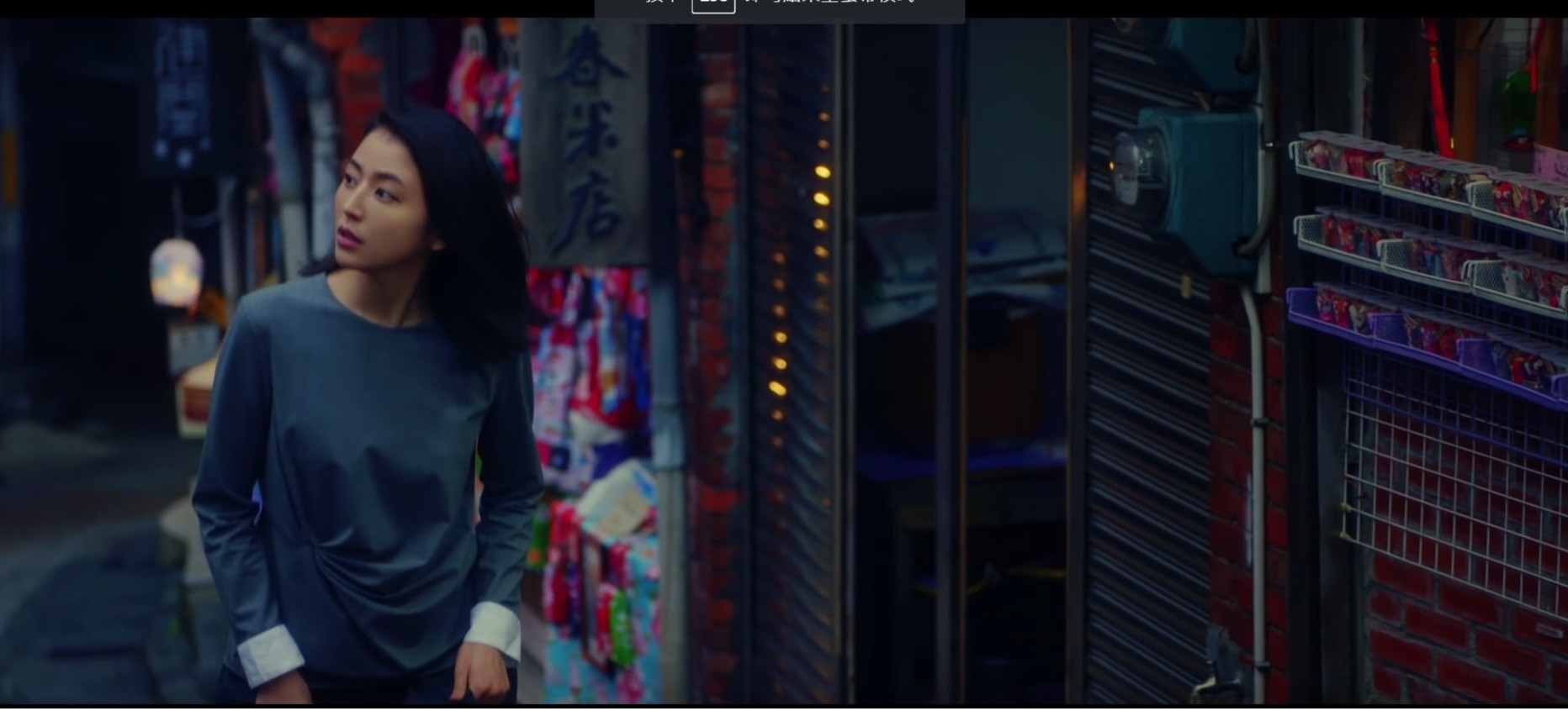 「Meet Colors!台湾」的圖片搜尋結果
