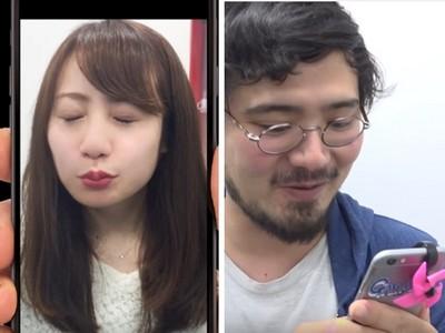 「kiss風車鏡頭」引爆肥宅搶購潮!沒女友照樣親親放閃~