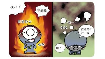 【職場血型】O型同事好相處,致命傷是...小心易碎?