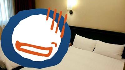 和曖昧對象出遊只訂1床 飯店「貼心升級」讓男子崩潰了