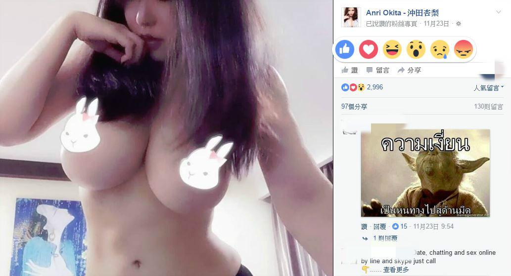 臉書「追蹤奶妹」怕被抓包? 快改設定「隱藏你的秘密」
