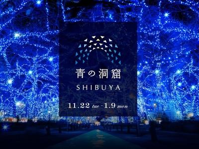 盤點東京6大聖誕燈會,闖進「青之洞窟」宛若魔法世界!