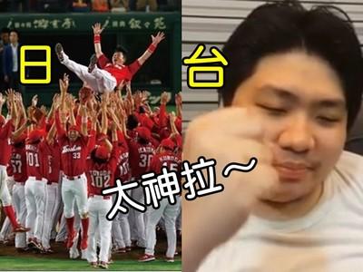 日本年度流行語「太神拉!」 網笑稱:世界共通語言