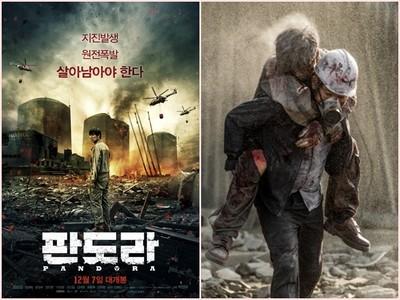 韓新災難大片《潘朵拉》!大地震發生、核能爆炸後,人類下一步…