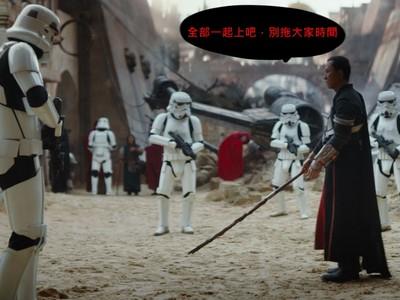 星戰外傳「帝國軍vs反抗軍」戰力對決!宇宙最強加入:我要打10個