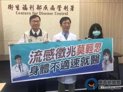 流感重症吐血昏迷 27歲的她裝葉克膜「醒來已過40天」