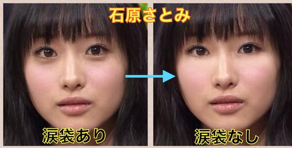 有沒有臥蠶真的差很多!日妞最愛的「淚袋妝」教學(圖/osharenaseikatsu.info、IG@sasaki.nozomi)