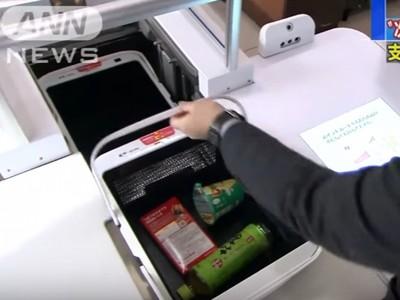 日本超商推自動結帳機,連超商店員都要被搶工作了嗎?