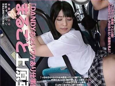 如何親自摸到AV女優:人到日本,一切簡單