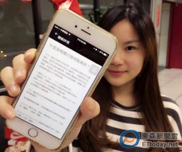 靠iPhone螢幕玻璃賺進2638億 楊建文夫婦好低調