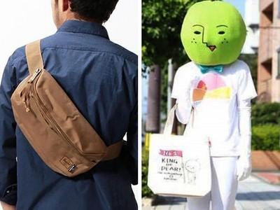 腰包繫腰上太老派!5種男性NG包款讓女生直呼「超沒品味」