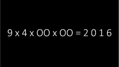 為何2016年怪事特多?神人「關鍵密碼」讓網大喊:太晚發現了
