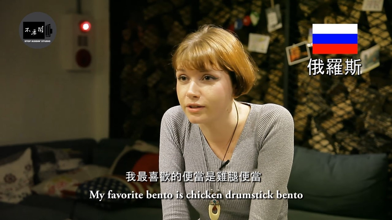 台灣便當老外「一聞就高潮」 愛吃雞腿飯神正俄妹讓網暴動