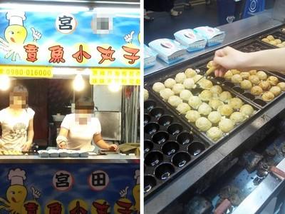一中街章魚燒遭爆「爆噁又違法」 店家:試用期才給100
