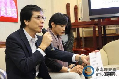學界醜聞!台大郭明良等8位教授遭停權 追回345萬研究費