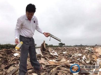 新屋2千餘坪農地 遭回填成垃圾山