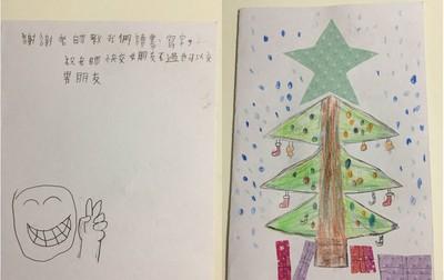 小朋友送聖誕卡「觀念超開放」 單身師感動發誓脫魯