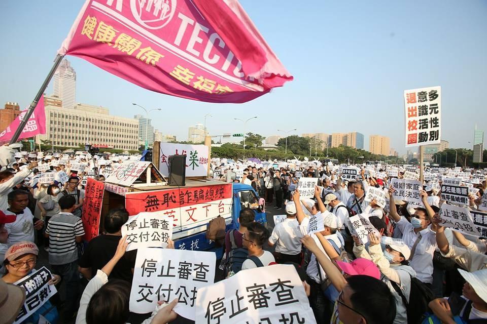 反同團體聚集總統府前,向總統蔡英文抗議。(圖/記者季相儒攝)