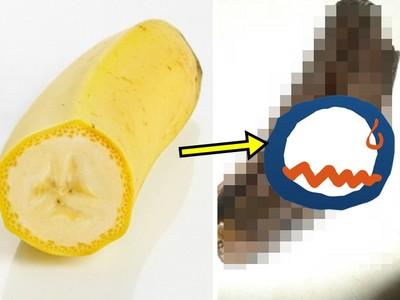 忘了冷凍香蕉5個月..拿出來已經變「異次元生物」