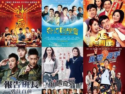 鄭秉泓/2016年最令人失望的台灣電影
