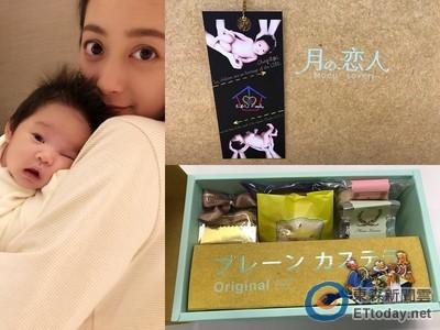 「人母→少女」塑身秘訣!舞思愛1個月狂瘦16KG靠這3招