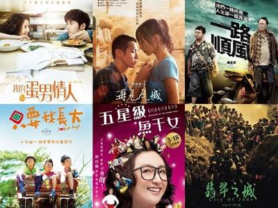 鄭秉泓/2016年最傑出的台灣電影