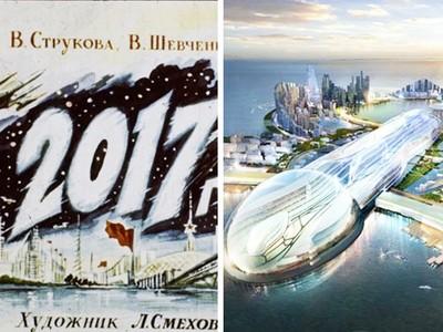 60年前蘇聯預言「超狂2017」!搭乘「光子飛船」來場星際旅行瞜~