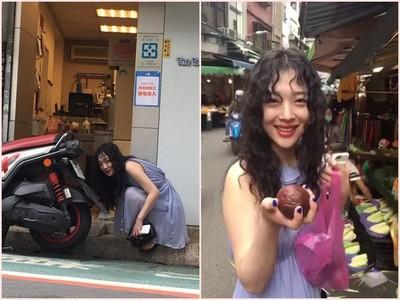 雪莉遊台灣!一身無袖雪紡洋裝「激凸」買水果>//<