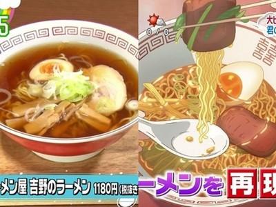 當《你的名字》三葉早餐來到現實,日網友:根本暴利
