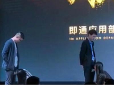 女員工「跪男同事胯下」舌唇開瓶 這是中國最大網路公司尾牙