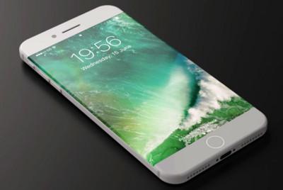 比傳聞中便宜? 分析師:iPhone 8售價2.6萬起
