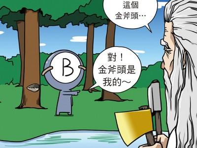 血型版金斧頭銀斧頭,如果主角是B型,結局早就歪掉了...