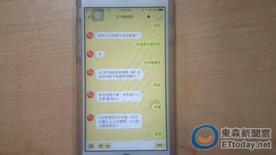 中信銀LINE客服「小C」性別女 回答不輸Siri超爆笑