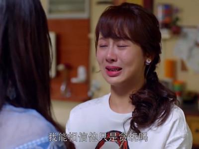 總愛上演「虐愛」情節 這三個星座女被傷害也不放手