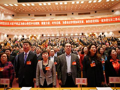 蔡奇當選北京市市長 李偉當選北京市人大常委會主任