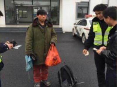 山東男騎自行車回鄉過年,1個月後發現走反了...