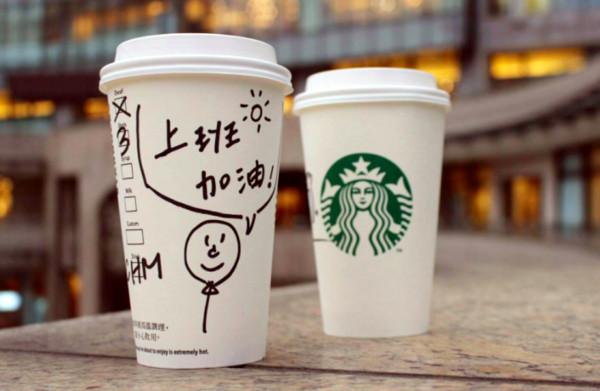 星巴克1/25起限定3天買一送一 17款咖啡飲半價喝起來! | ET F